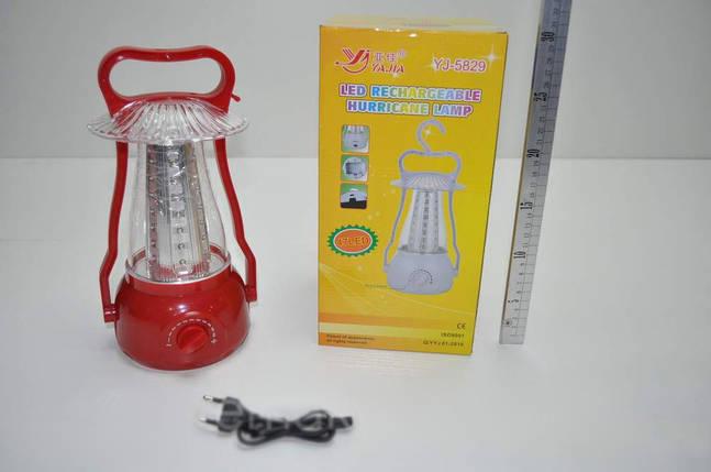 Фонарь-лампа светодиодный туристический, 47 LED, Yajia YJ-5829,походные фонари,светильники переносные,туристич, фото 2