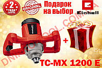Миксер  для раствора, строительный Einhell TC- MX 1200 E