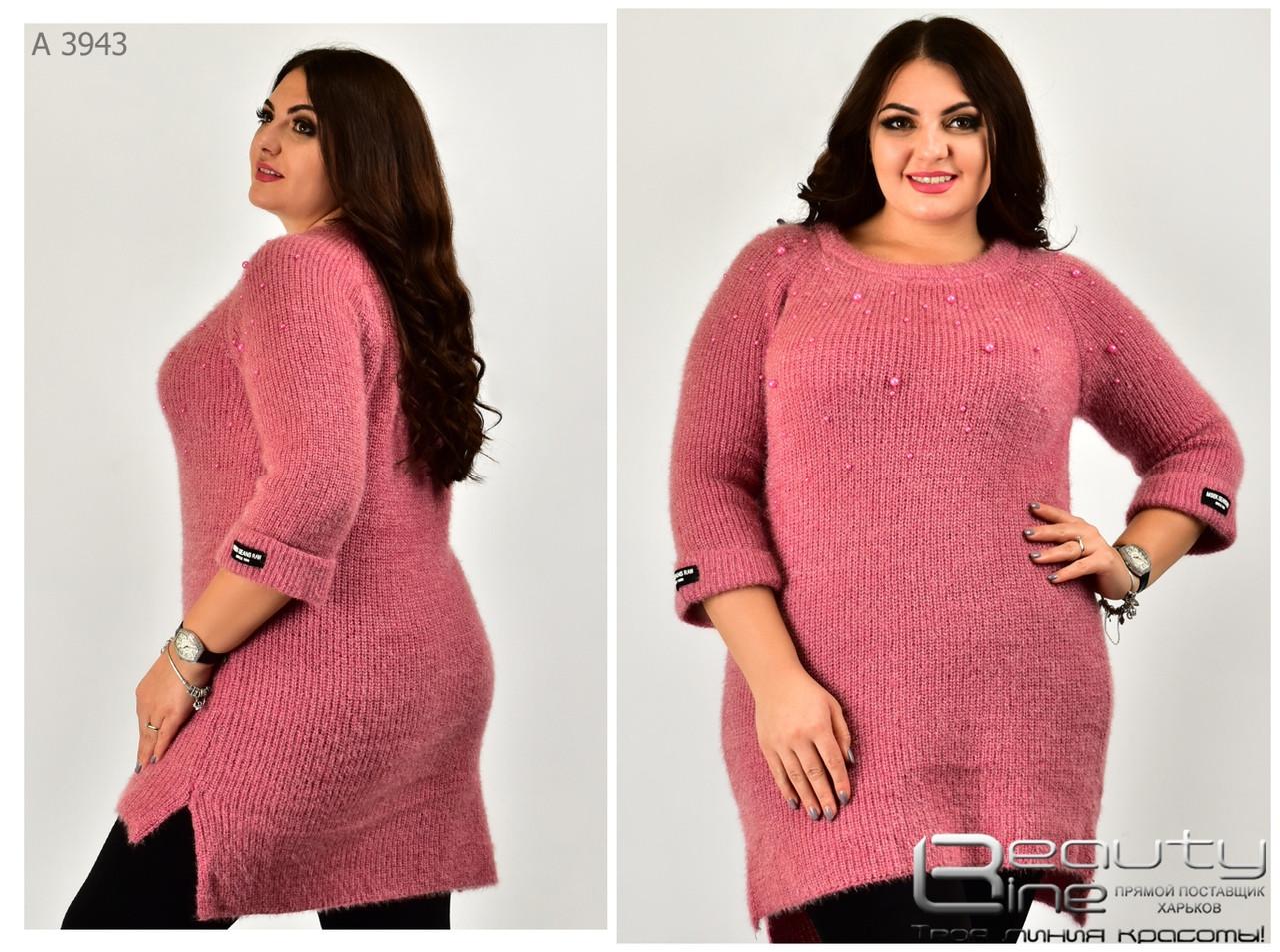 Подовжений жіночий вовняний светр Розмір уні 48-54