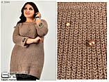 Удлиненный женский шерстяной свитер  Размер уни 48-54, фото 3