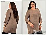 Удлиненный женский шерстяной свитер  Размер уни 48-54, фото 4