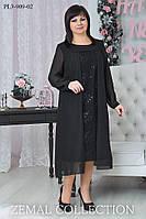 Платье с накидкой большого размера ПЛ3-909 (р.58-62), фото 1