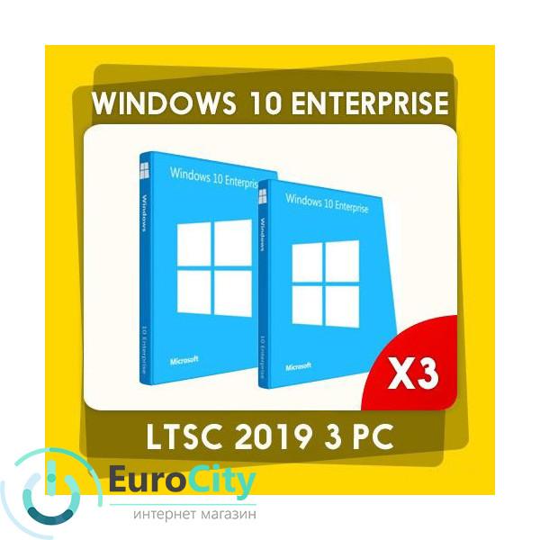 Операционная система Microsoft Windows 10 Enterprise LTSC 2019 (x32-x64)   Электронный ключ активации - 3PC: