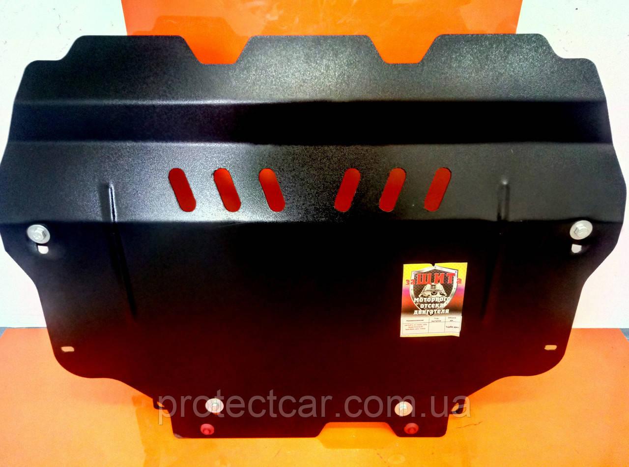 Защита двигателя Skoda Yeti (webasto)