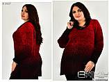 Удлиненный женский шерстяной свитер  Размер уни 54-58, фото 3