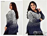 Удлиненный женский шерстяной свитер  Размер уни 54-58, фото 6