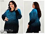 Удлиненный женский шерстяной свитер  Размер уни 54-58, фото 8