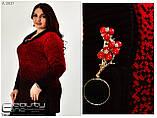 Удлиненный женский шерстяной свитер  Размер уни 54-58, фото 4