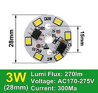 Светодиод 3w 220v 6000K для лампочек диммируемый (регулировка яркости)