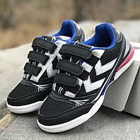 Легкие кроссовки Hummel Root JR (Дания) р 35, магазин детской обуви