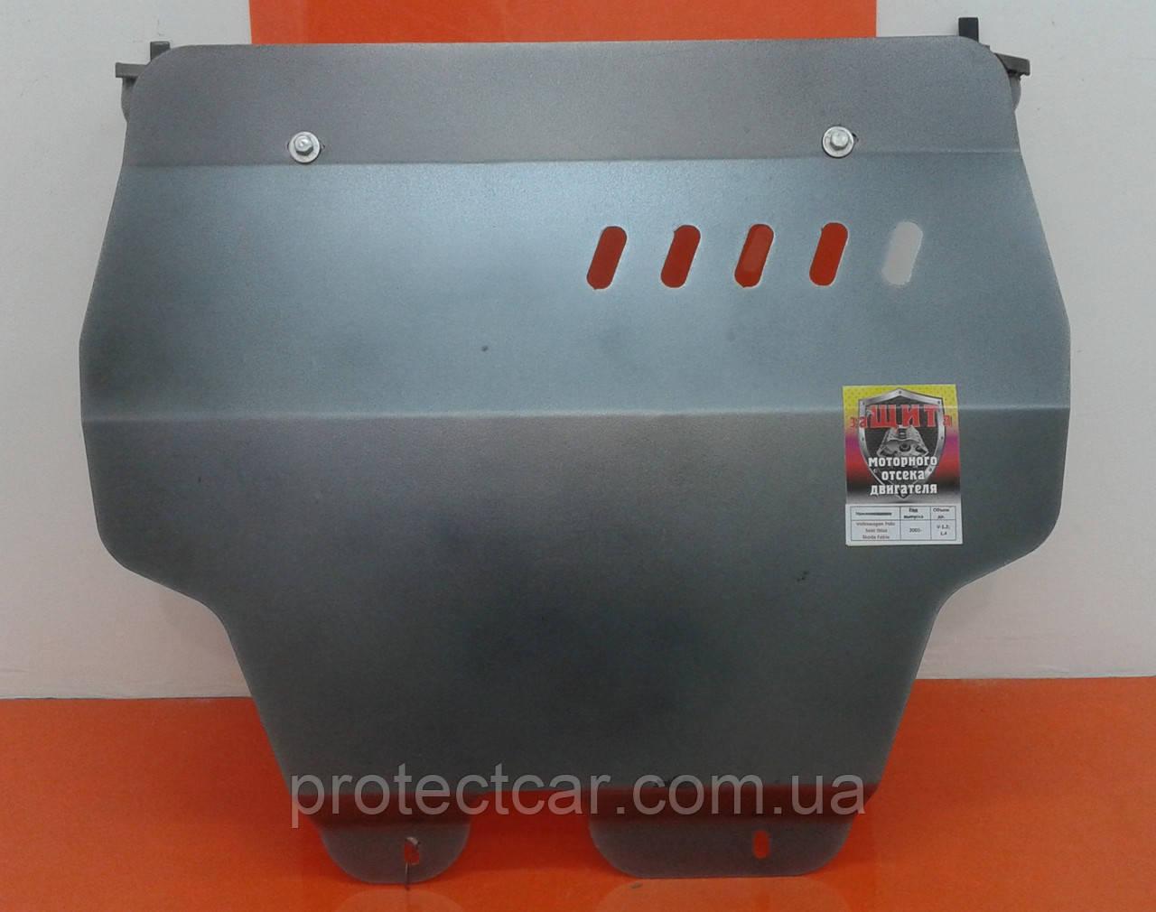 Защита двигателя Skoda Roomster (2006-2015) бензин