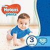 Подгузники-трусики детские Huggies Pants для мальчиков 3 (6-11 кг), Mega Pack, 58 шт