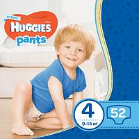 Подгузники-трусики Huggies Pants для мальчиков 4 (9-14 кг),52 шт, фото 1