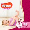 Підгузки-трусики дитячі Huggies Pants для дівчаток 3 (6-11 кг), Mega Pack 58 шт