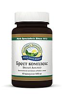 Брест комплекс НСП. Комплекс витаминов и минералов для женщин