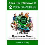 Xbox Game Pass 3 месяца праздничная скидка!
