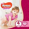 Подгузники-трусики детские Huggies Pants для девочек 4 (9-14 кг), Mega Pack 52 шт