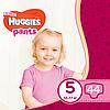 Підгузники-трусики Huggies Pants для дівчаток 5 (12-17 кг), Mega Pack 44 шт.
