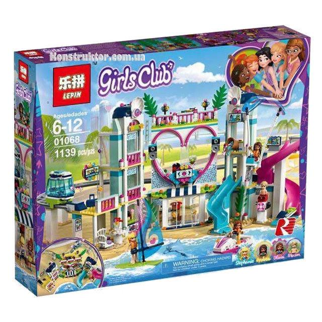 "Конструктор Lepin 01068 ""Курорт Хартлейк-Сити"" Френдс, 1139 деталей. Аналог Lego Friends 41347"