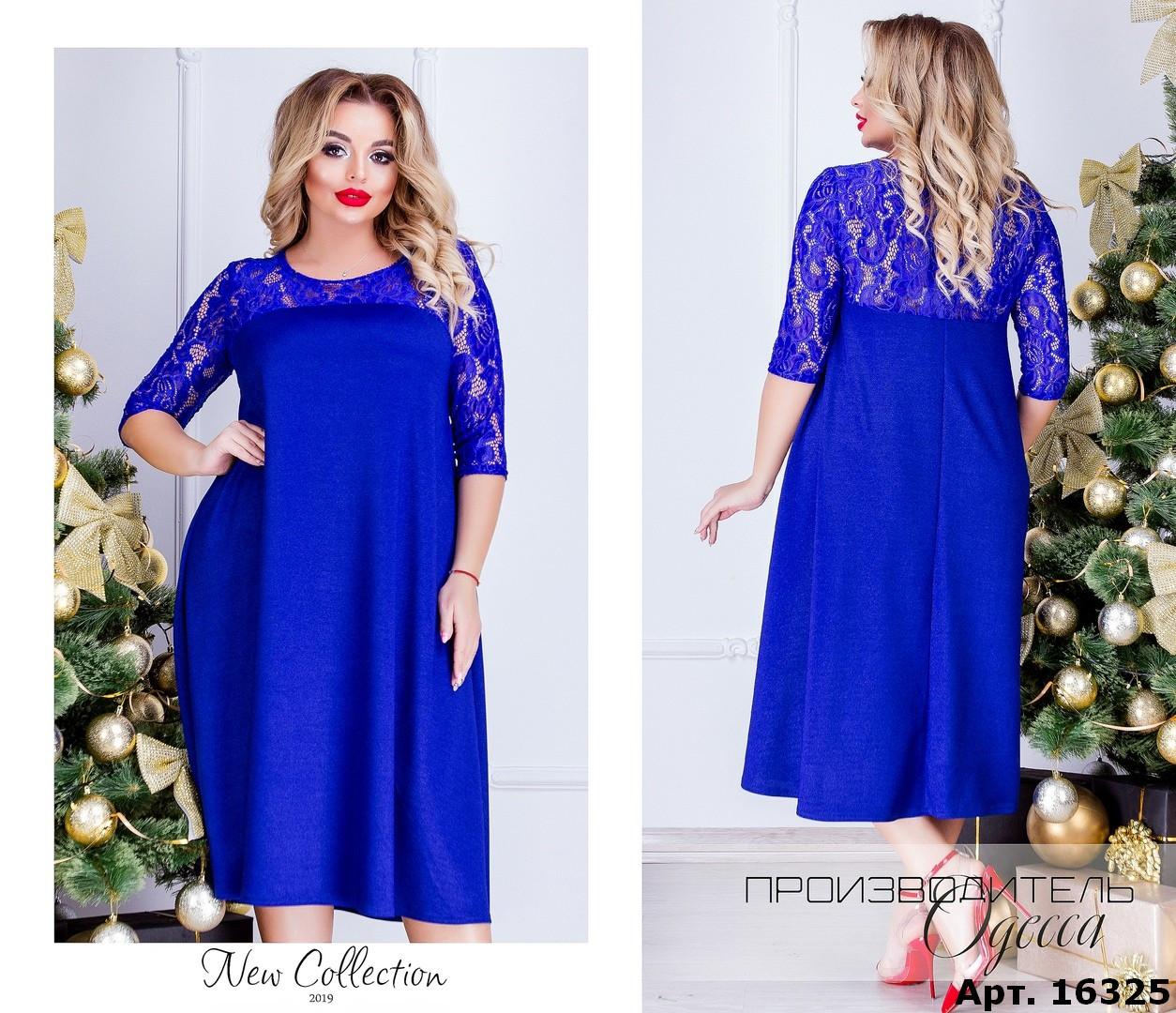 Праздничное нарядное вечернее платье Размеры: 50-52,54-56,58-60.62-64