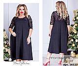 Праздничное нарядное вечернее платье Размеры: 50-52,54-56,58-60.62-64, фото 2