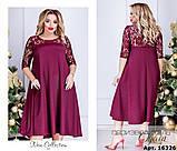Праздничное нарядное вечернее платье Размеры: 50-52,54-56,58-60.62-64, фото 3