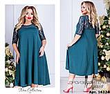 Праздничное нарядное вечернее платье Размеры: 50-52,54-56,58-60.62-64, фото 4