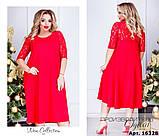 Праздничное нарядное вечернее платье Размеры: 50-52,54-56,58-60.62-64, фото 5