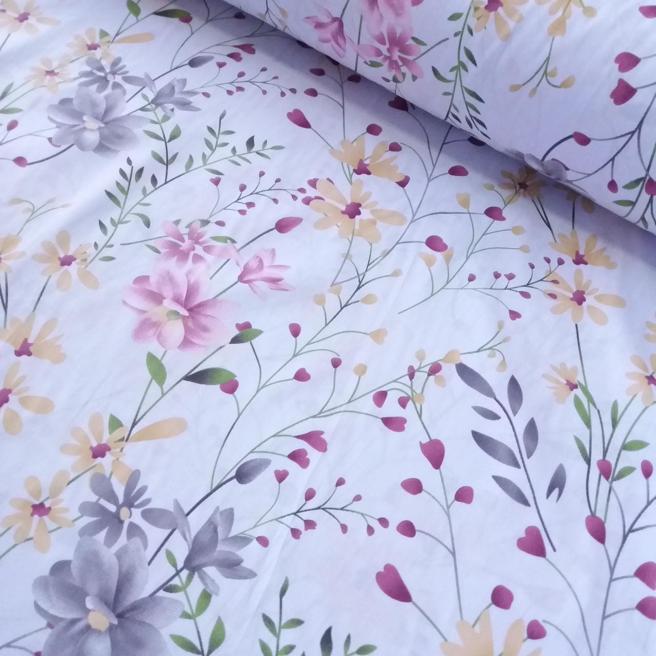 Ткани интернет магазин в розницу купить для постельного ткани черкассы купить