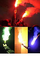Фаера, цветной огонь, факел, фальшфейер, набор 4 цвета, 100 сек.