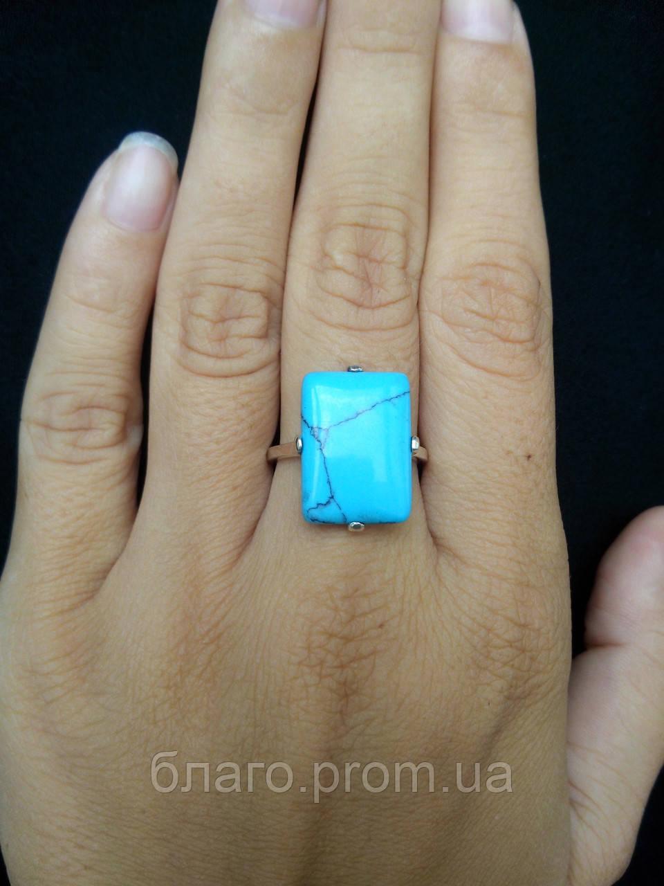 Серебряное кольцо с бирюзой Квадрат