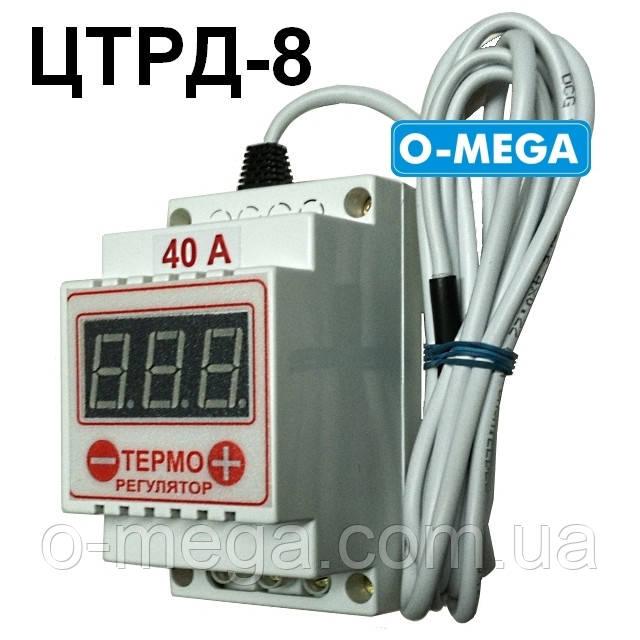 Терморегулятор цифровой ЦТРД8-2ч для инкубатора (-55...+125)