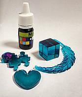 Краситель Ocean Blue Морская волна Марбо Marbo (Италия) для смол и полиуретанов, 50 г, концентрат  , фото 1