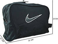 Сумка для обуви Nike Brasilia 5 Football Shoe Bag
