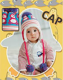 Шапка детская с бубончиком на завязках утепленная зима