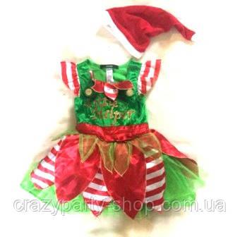 Костюм карнавальный для девочки Эльф (Эльфийки) 1-2 годика лицензионный