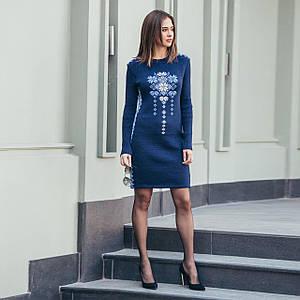 Синее вязаное платье Стася с украинскими мотивами