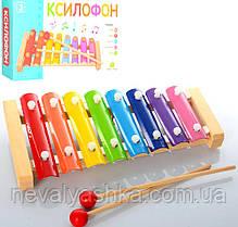 Деревянная игрушка Ксилофон деревянный дерев'яний ксилофон, MD 0713, 003819