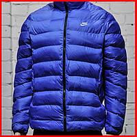 Стильная мужская куртка NIKE зимняя синяя. Курточка теплая