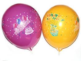 """Воздушные шарики пастель """"С Днем Рожденья"""" 8"""" (21 см) Gemar"""