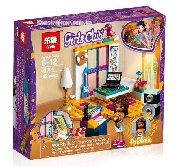 """Конструктор Lepin 01064 """"Комната Андреа"""" Френдс, 95 деталей. Аналог Lego Friends 41341"""
