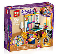 """Конструктор Lepin 01064 """"Комната Андреа"""" Френдс, 95 деталей. Аналог Lego Friends 41341, фото 1"""