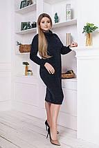 """Облегающее платье-гольф по колено """"Травка"""" с люрексом (большие размеры), фото 3"""