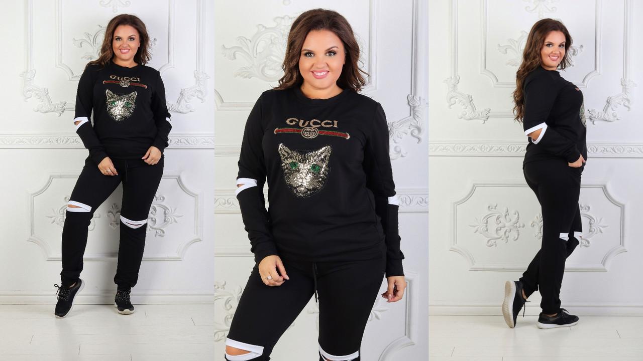 Стильный женский спортивный костюм с прорезями на коленях и локтях и аппликацией кота на кофте, большие размер