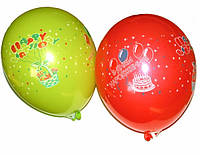 """Воздушные шарики пастель  """"З Днем Народження"""" 8""""(21 см) оптом ТМ Gemar"""