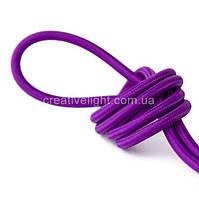 Фиолетовый провод в текстильной оплетке (3х0,75)