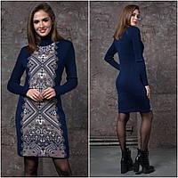 Теплое вязаное платье-вышиванка с богатым орнаментом Ольгая aa14b2af01998