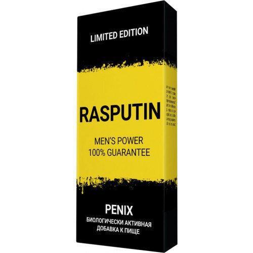 Капсулы для потенции Rasputin – пусть жизнь будет полноценной