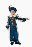 Принц новогодний карнавальный костюм на мальчика / BL - ДК12, фото 4
