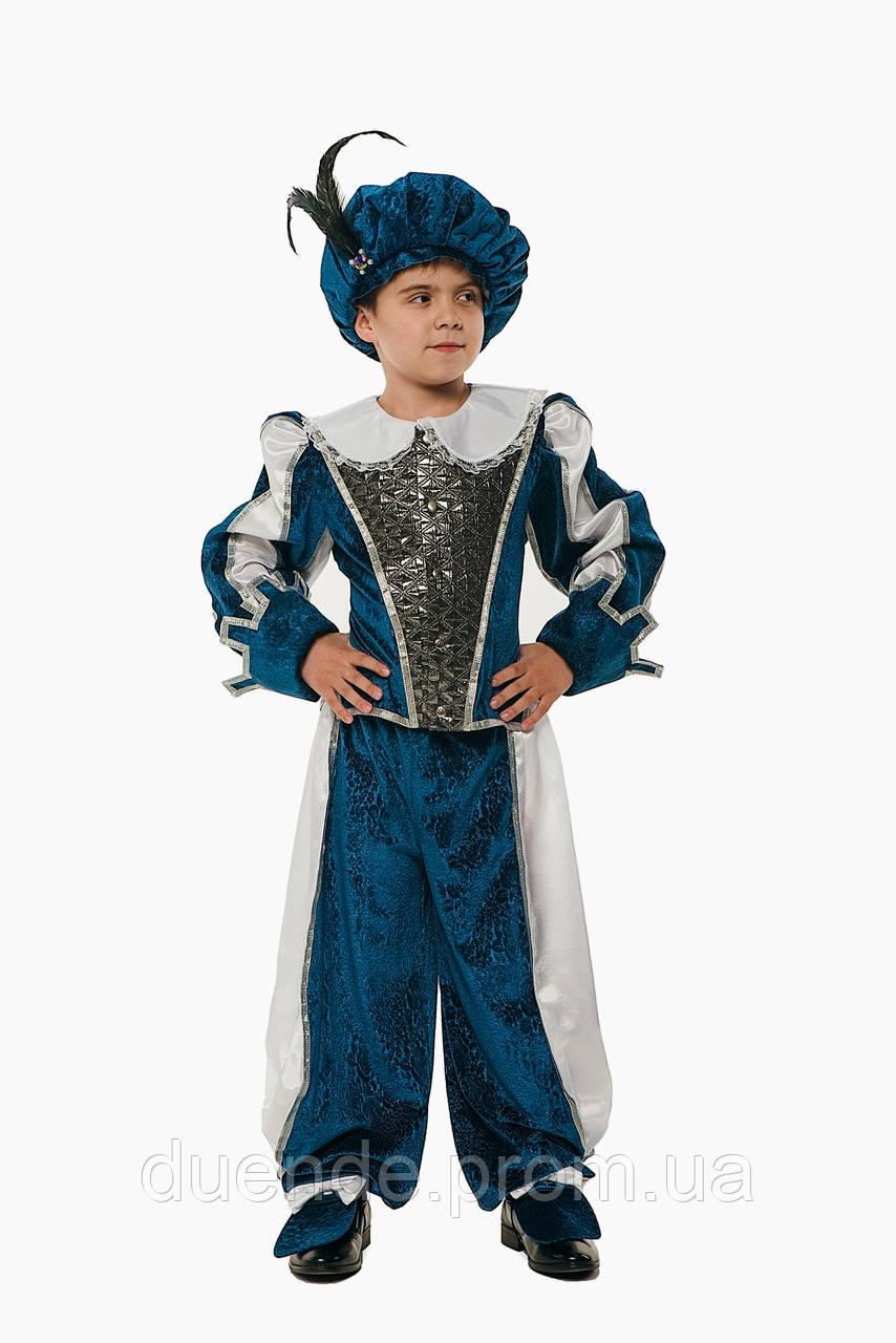 Принц новогодний карнавальный костюм на мальчика / BL - ДК12